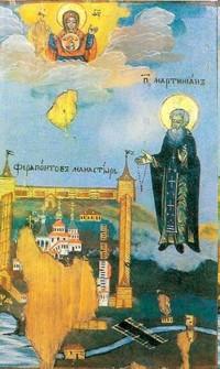 Свети преподобни Мартинијан Бјелојезерског