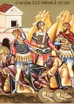 Свети преподобни мученици Оци Синајски и Раитски