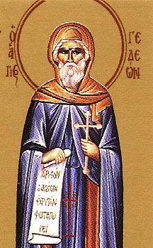 Свети преподобни мученик Гедеон