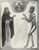 Свети преподобни Прокопије вјатски, Христа ради јуродиви