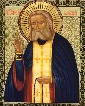Свети преподобни Серафим Саровски