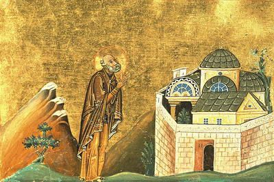 Свети преподобни Стефан
