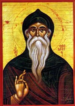 Свети преподобни Теодосије Велики