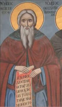 Свети преподобни Теокист