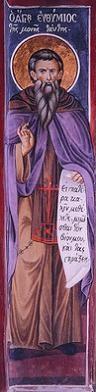 Свети преподобномученици Ватопедски игуман Јевтимије и дванаест монаха