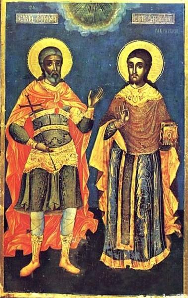 Свети преподобномученик Онуфрије Хиландарац