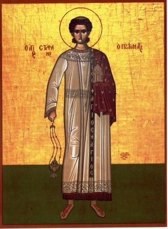 +++ Свети првомученик Стефан, архиђакон