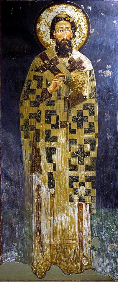 +++ Свети Сава, архиепископ српски