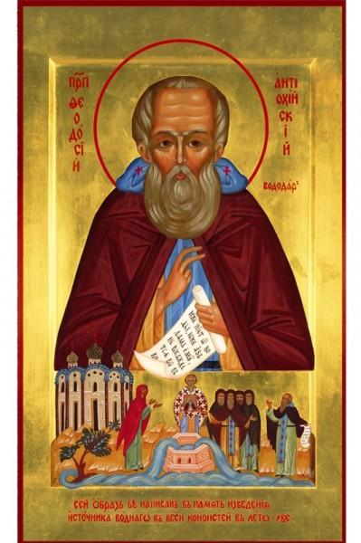 Свети Теодосије Антиохијски