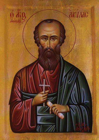 Спомен светих апостола и мученика Акиле и Прискиле