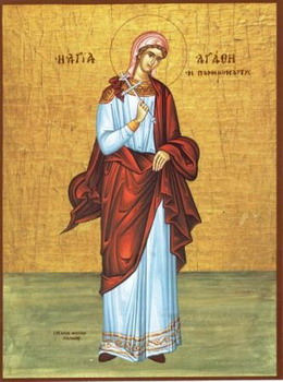 Света мученица Агатија
