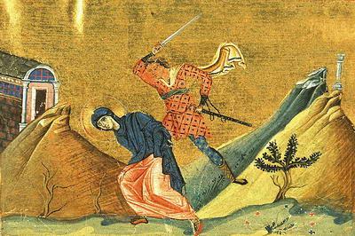 Света мученица Евфрасија