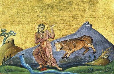 Света мученица Трифена
