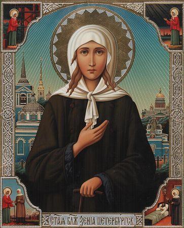 Света преподобна Ксенија Петровградска