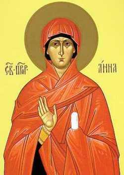 Света пророчица Ана