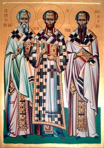+++ Света Три Јерарха