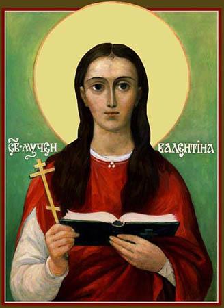 Свете мученице Ената и Валентина и свети мученик Павле