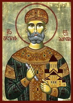Свети Давид, цар грузијски (1089-1130.)