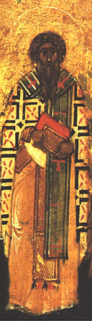 Свети Евлогије архиепископ Александријски
