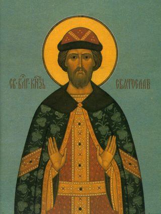 Свети кнезови Свјатослав и Димитрије син његов