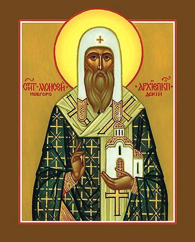 Свети Мојсеј, архиепископ новгородски