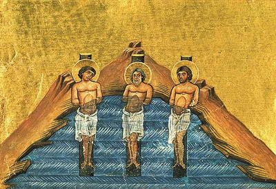 Свети мученици Инен, Рим и Пин