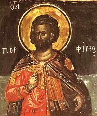 Свети мученици Порфирије и Ваптос (Давктос)