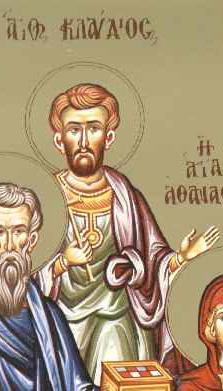 Свети мученици Викторин, Виктор, Никифор, Клавдије, Диодор, Серапион и Папије