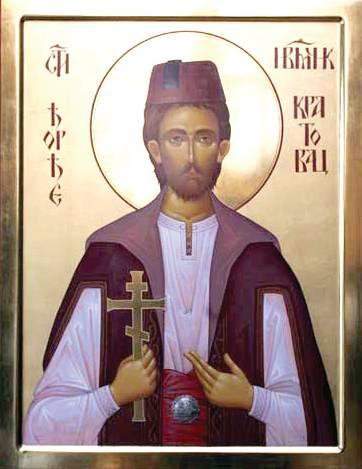 Свети мученик Ђорђе Кратовац