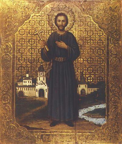 Свети мученик Јован Казански
