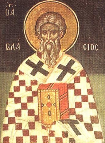 Свети мученик Власије Говедар