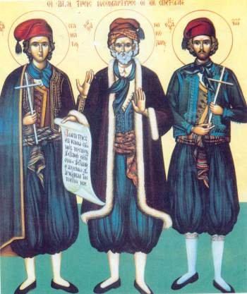 Свети новомученици Стаматије и Јован и с њима Николај са острва Спеце