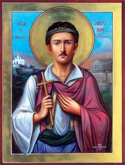 Свети новомученик Антоније Атињанин