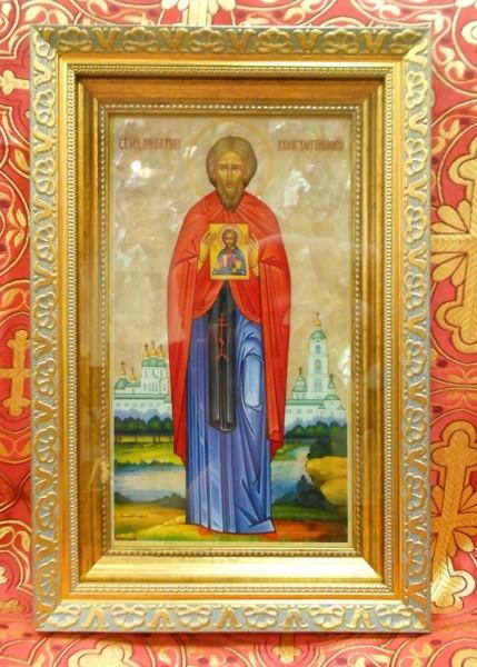 Свети новомученик Димитрије