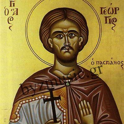 Свети новомученик Георгије кројач