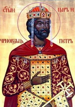 Свети Петар, цар бугарски