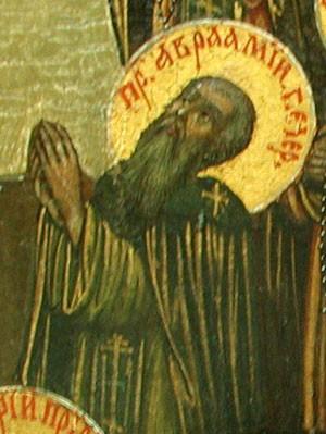 Свети преподобни Аврамије и Коприје