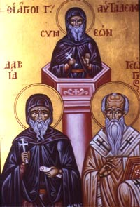 Свети преподобни Давид, Симеон и Георгије, оци Митилински