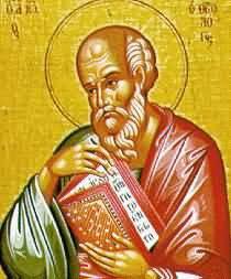 Свети преподобни Евсевије