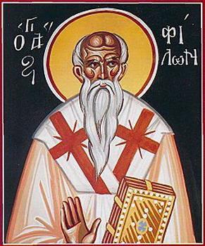 Свети преподобни Филон, епископ кипарски