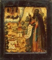Свети преподобни Генадије костромски
