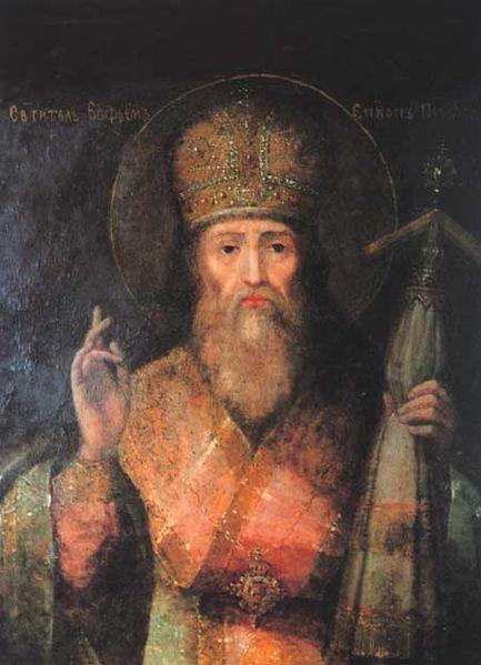 Свети преподобни Јефрем Печерски (†1096. године)