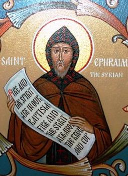 Свети преподобни Јефрем Сирин