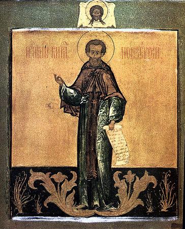 Свети преподобни Кирил, Новојезерски чудотворац
