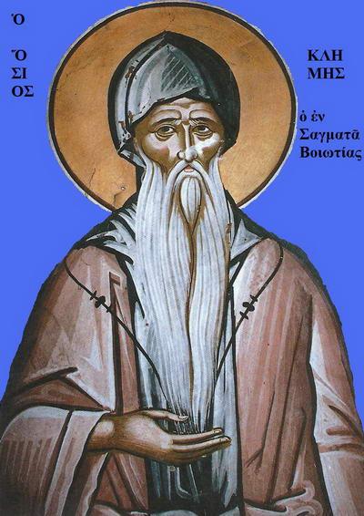 Свети преподобни Климент столпник