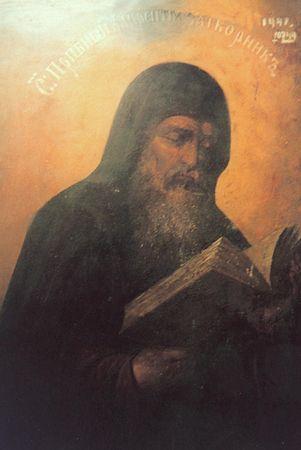 Свети преподобни Лаврентије Печерски