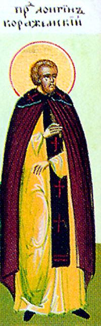 Свети преподобни Лонгин Корјажемски