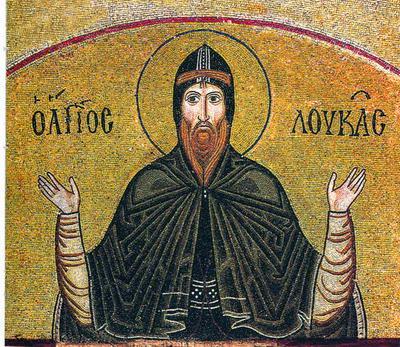 Свети преподобни Лука Јеладски