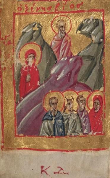 Свети преподобни Македоније
