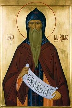 Свети преподобни Максим Исповедник